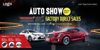 Panneau d'exposition publicitaire automobile Modèle PSD