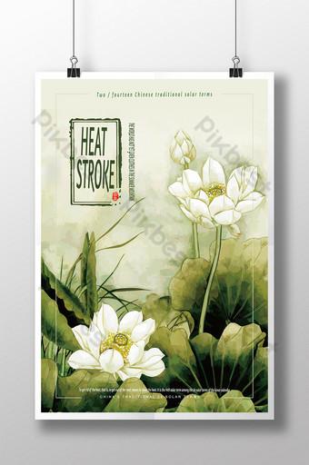 Affiche du calendrier lunaire traditionnel de lotus d'été 24 termes solaires Modèle PSD
