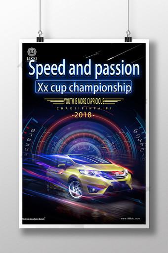 kecepatan kompetisi balap keren dan templat desain poster promosi gairah mobil Templat PSD