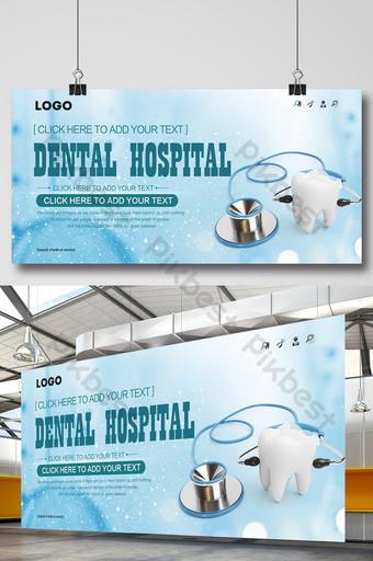Conception de panneaux d'exposition créatifs pour hôpital dentaire Modèle PSD