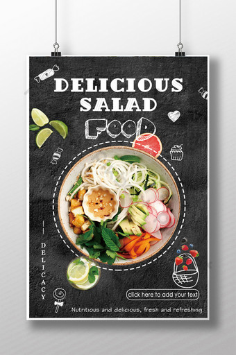 delicious salad food poster Template PSD