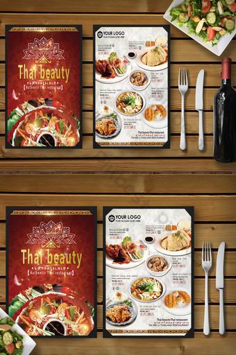 Menu flyer de cuisine thaïlandaise haut de gamme en Asie du Sud-Est Modèle PSD