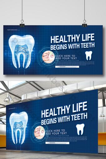 Conception de panneaux d'exposition médicale dentaire Modèle PSD