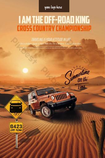 cartel creativo de motocross del desierto Modelo PSD