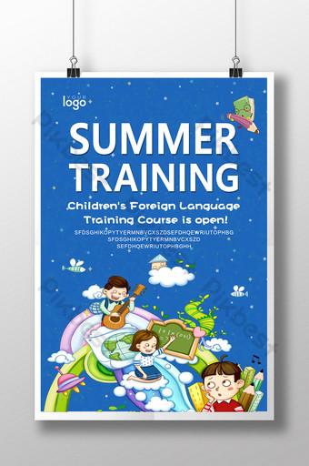 Conception d'affiche d'inscription à chaud d'atelier de formation d'été de dessin animé pour enfants Modèle PSD