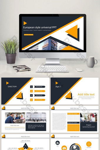 European and American style business general summary plan results report PPT template PowerPoint Template PPTX