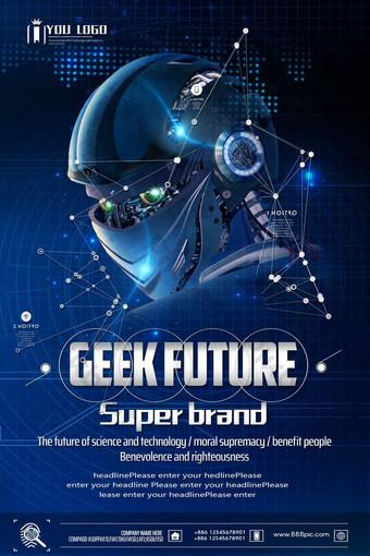 pôster da série de tecnologia do futuro geek Modelo PSD