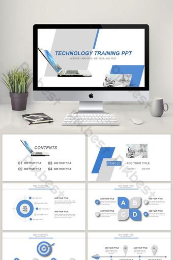 Internet computer software training PPT template PowerPoint Template PPTX