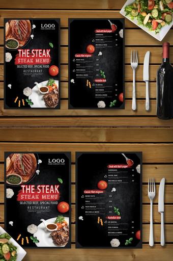 Dépliant de paquet de bifteck de recette de menu de restaurant occidental de mode noir Modèle PSD