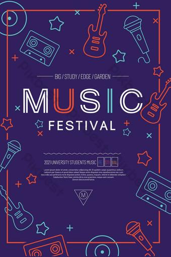Affiche colorée du concours d'étudiants du festival de musique du campus universitaire de la mode Modèle PSD