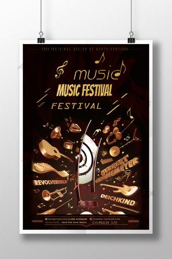 Affiche du festival de musique de mode cool stéréo en or noir créatif Modèle PSD