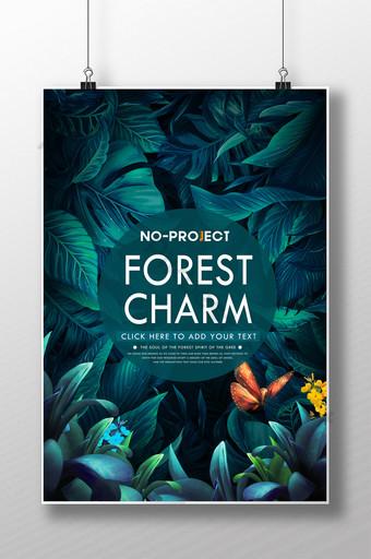 poster promosi hutan musim panas Templat PSD