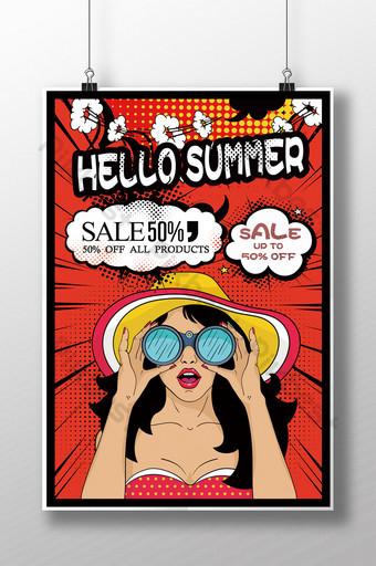 bảng quảng cáo thiết kế poster quảng cáo mùa hè theo phong cách pop art Bản mẫu PSD