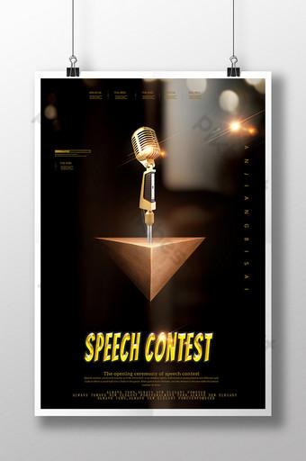 ملصق مسابقة خطاب الذهب الأسود قالب PSD