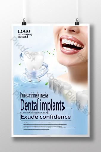 Bezbolesny, minimalnie inwazyjny plakat kreatywny dotyczący implantu dentystycznego Szablon PSD