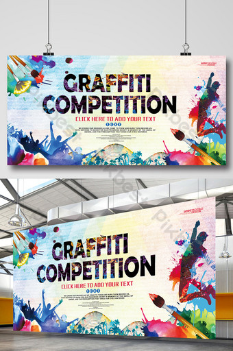 tablero de exhibición del cartel de la promoción del arte de la competencia del garabato Modelo PSD