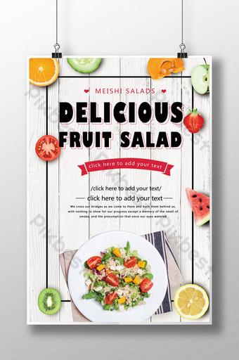 Maliit na sariwa at simpleng poster ng gourmet ng prutas na salad Template PSD