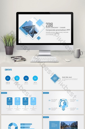 Company profile product introduction corporate promotion PPT template PowerPoint Template PPTX