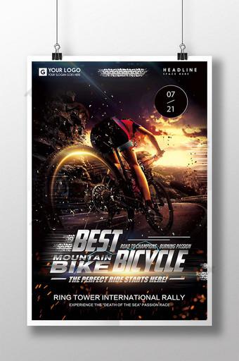 創意山地自行車俱樂部海報設計 模板 PSD