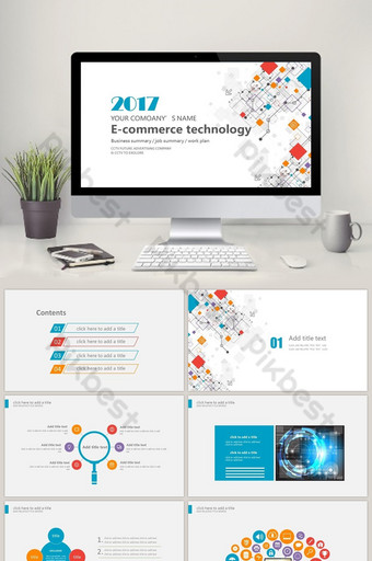 E-commerce information security internet ppt template PowerPoint Template PPTX