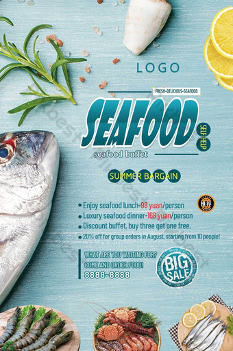 Seafood buffet promotion psd poster Template PSD