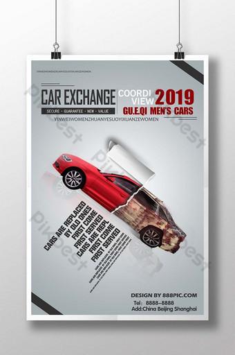 Gumamit ng poster na poster na pampalit ng car na malikha Template PSD