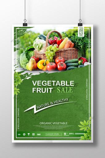 poster quảng cáo thực phẩm hữu cơ rau và trái cây Bản mẫu PSD