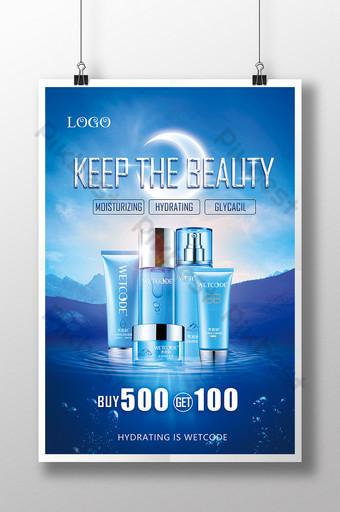 poster promosi produk perawatan kulit kata sandi air ramah kulit Templat PSD