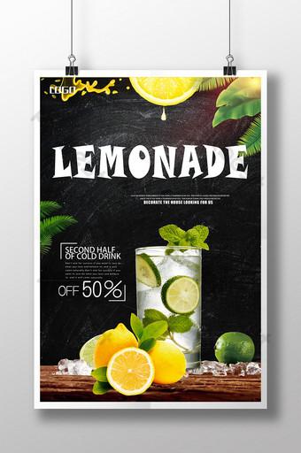 Itim na simpleng nagyeyelong maliit na sariwang juice lemonade poster na promosyon ng inumin Template PSD