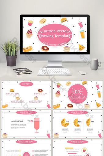 Phim hoạt hình đồ ăn nhanh màu hồng minh họa vector PPT mẫu động PowerPoint Bản mẫu PPTX