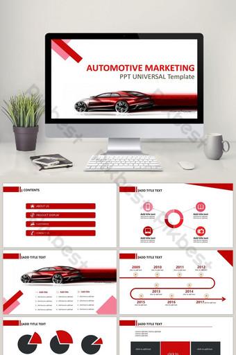 أحمر نمط الأعمال صناعة السيارات قالب ppt PowerPoint قالب PPTX