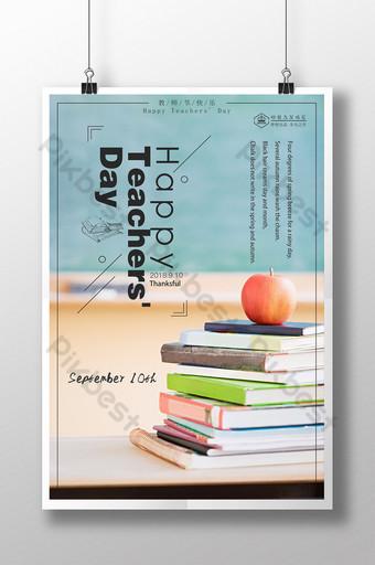 ملصق يوم المعلم البسيط والجديد الذي لا يُنسى قالب PSD