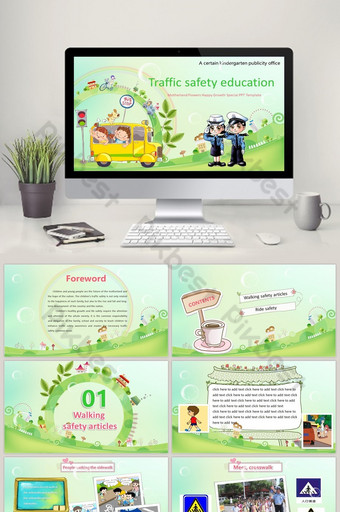 Cartoon style student road traffic campus safety education PPT model PowerPoint Template PPTX