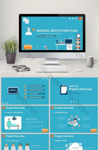 Mẫu PPT cơ sở y tế phẳng màu xanh vector PowerPoint Bản mẫu PPTX