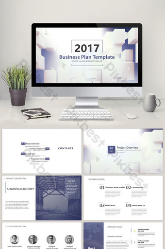 Blue and white technology sense simple business plan PPT template PowerPoint Template PPTX