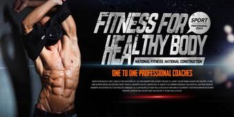 Panneau d'affichage de muscle d'exercice de gymnastique de vitalité de mode Modèle PSD