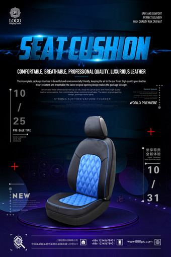 Explosive car seat accessories promotion poster template Template PSD