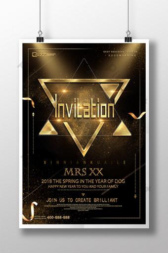 Disenyo ng poster ng imbitasyong malikhaing gintong ginto 1 Template PSD