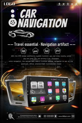 technology sense car navigation poster design Template PSD