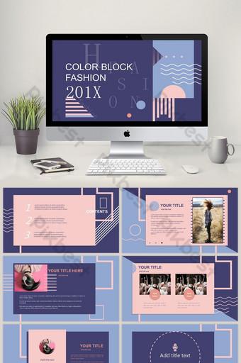 bloques de color de moda costura geométrica líneas minimalistas plantilla ppt PowerPoint Modelo PPTX