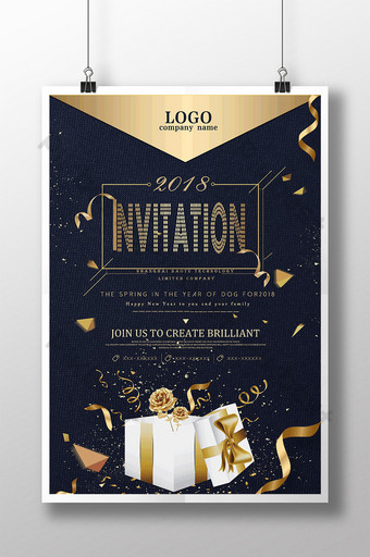 Creative high end simpleng disenyo ng poster ng imbitasyong negosyo ng ginto Template PSD