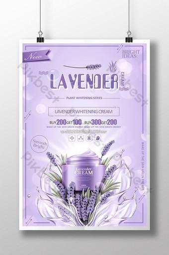 보라색 스타일 라벤더 식물 화이트닝 크림 화장품 포스터 템플릿 PSD
