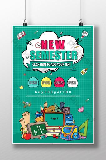 cartel de promoción de papelería de temporada escolar loca de dibujos Modelo PSD