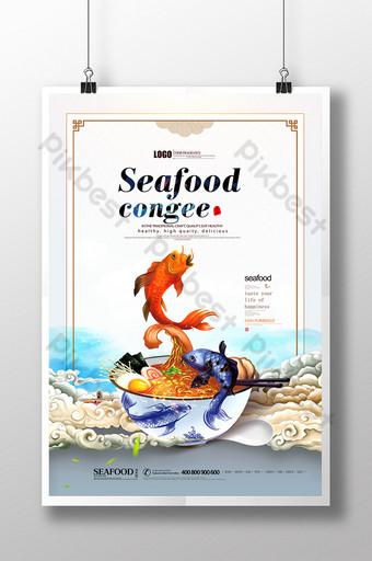 Seafood porridge fish gourmet delicious creative poster Template PSD
