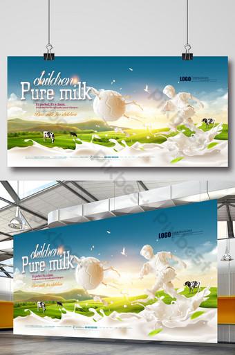 Tableau d'affichage de lait pur de publicité créative de lait Modèle PSD