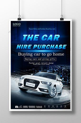 Nagpapakita ang auto installment ng poster ng kotse ng bago Template PSD