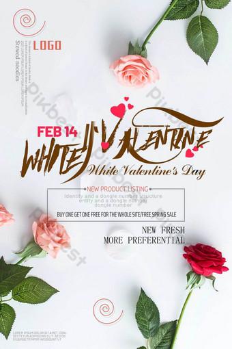 간단한 로맨틱 화이트 발렌타인 데이 포스터 템플릿 PSD