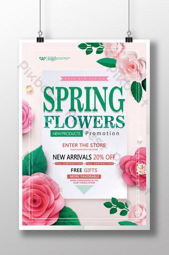 Plakat promocyjny kreatywnych kwiatów wiosna Szablon PSD