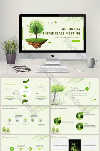 зеленый простой стиль посадка деревьев фестиваль класс собрание шаблон п. PowerPoint шаблон PPTX