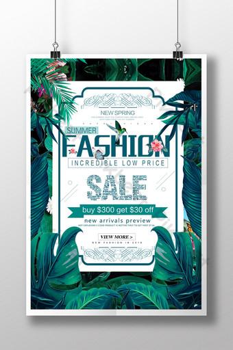 seni kreatif segar bertemu poster promosi mode baru musim semi dan musim panas Templat PSD